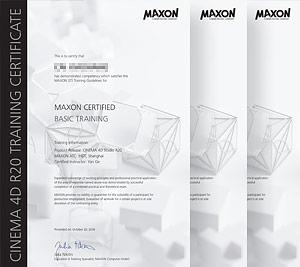 认证训练• IHDT映速• C4D官方认证技术咨询服务中心(MAXON ATC
